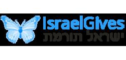 logo_public-1 (2)